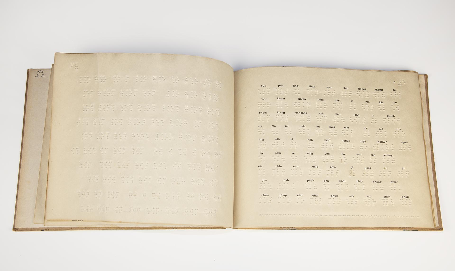 Braille 2 2 1