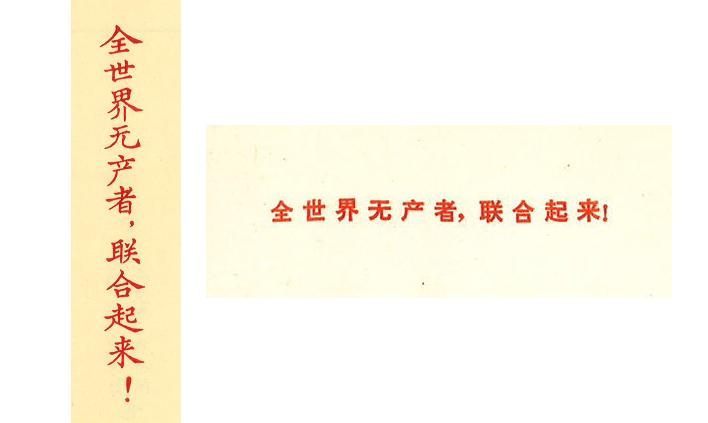 T Slogan
