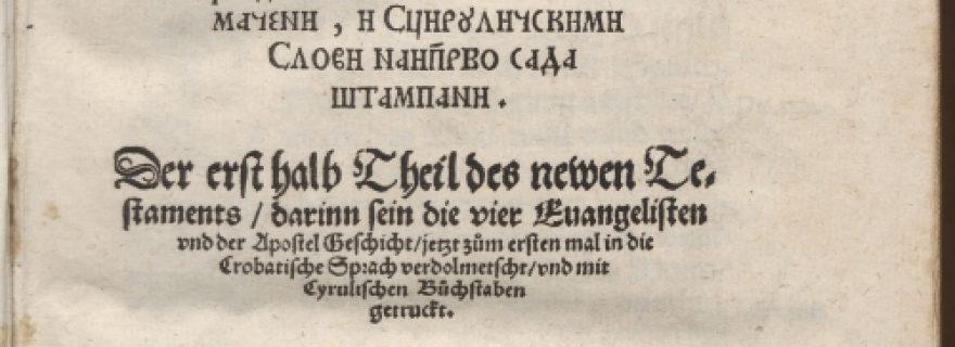 The Confusion of Cyrillic Script
