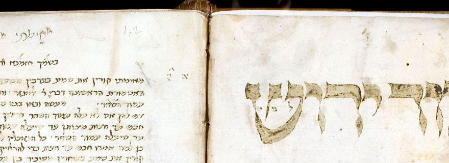 The Jerusalem Talmud: a gem from the Leiden Hebrew collections