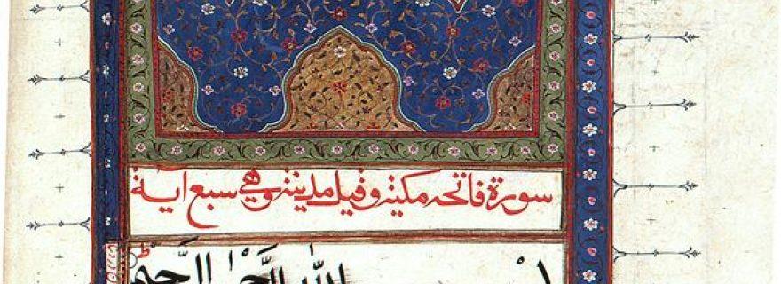 A Persian Quran for Public Worship