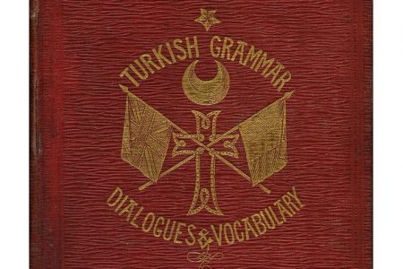 A Turkish Phrasebook for the Crimean War