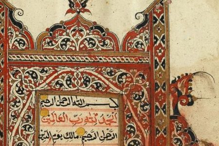 The Quran of an 'Achehnese Priest Killed in Action'