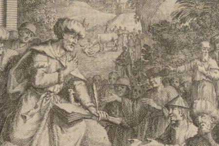 André du Ryer, L'Alcoran de Mahomet (Amsterdam, 1734)