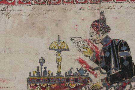 Prince Diponegoro: hero or rebel?