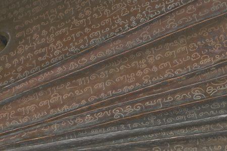 A world treasure of great weight: the charter of King Rājendra Chola I