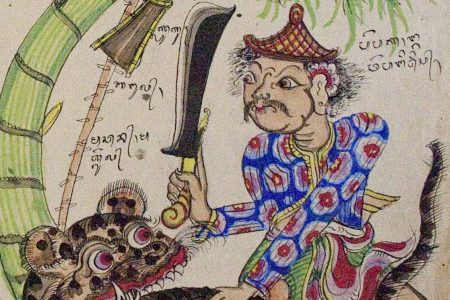 The bull, the tiger and the palm-wine tapper: a Balinese fable depicted