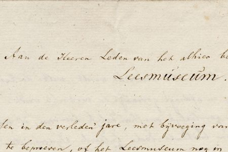 Liquidation of a 'Reading Museum' in Leiden